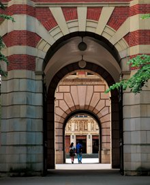 Arches leading to Aston Webb