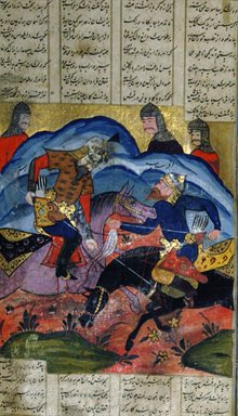 Detail from a Persian manuscript